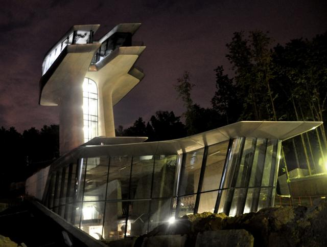 Naomi Campbell moszkvai háza