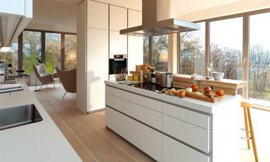 Néhány tipp az első konyhád megtervezéséhez